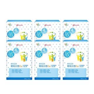 【UDR】專利晶球聰敏益菌EX 30包/盒 ◇調整體質(x6盒)