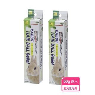 【Sanko】愛兔化毛膏50g/條-兩入組(兔用化毛膏)