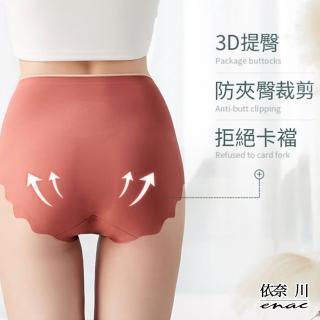 【enac 依奈川】6A級冰肌蠶絲三款任選-高腰無痕內褲(超值8件組-顏色隨機)