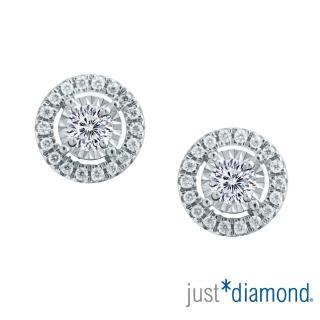 【Just Diamond】Dreamy系列 18K金鑽石耳環-華麗款
