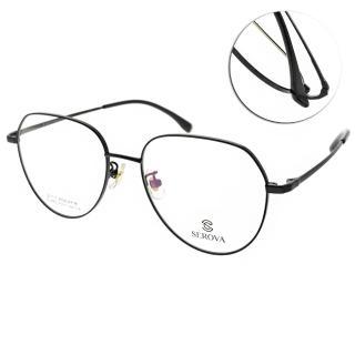 【SEROVA】光學眼鏡 金屬圓框(霧黑#SC288L C16)