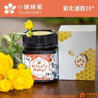 【小鎮蜂蜜】乳化活性麥蘆卡蜂蜜20+(250克)/