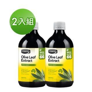 【Comvita 康維他】橄欖葉萃取精華液-原味2入組