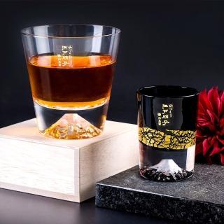 【田島硝子】經典款x金箔漆黑款 富士山威士忌杯+金箔冷酒杯2入組(TG15-015-R+TG20-016-1GK)