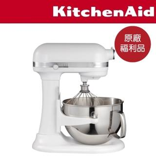 【KitchenAid】福利品 5.7公升/6Q桌上型攪拌機-升降型(熱情紅/牛奶白/香檳粉 任選)