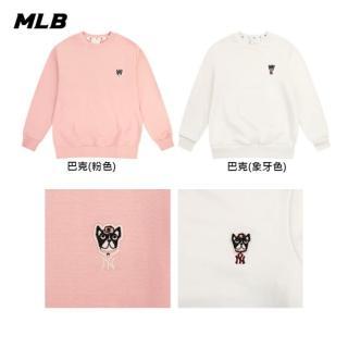 【MLB】巴克系列 背後大Logo 素色大學T 運動衛衣 洋基 紅襪 老虎隊(六款任選)