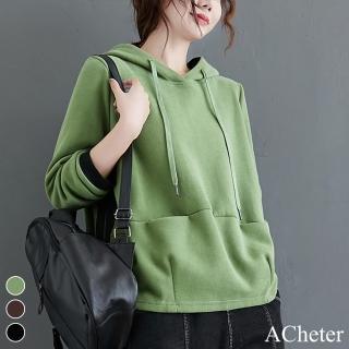 【ACheter】北海道純棉設計感連帽寬鬆上衣#107816現貨+預購(3色)