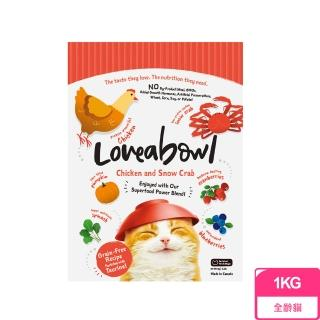 【Loveabowl囍碗】無穀天然糧-全齡貓-雞肉&雪蟹1kg/