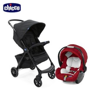 【Chicco】Kwik.One輕量休旅秒收車標配版-鋼鐵黑+KEYFIT手提汽座無底座版