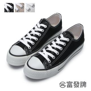 【FUFA Shoes 富發牌】厚奶茶增高帆布休閒鞋-黑/白/奶茶 1CM16