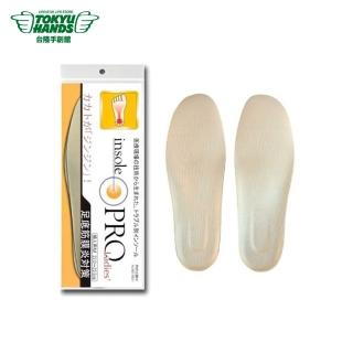 【HANDS 台隆手創館】女用足底筋膜炎對策鞋墊 L