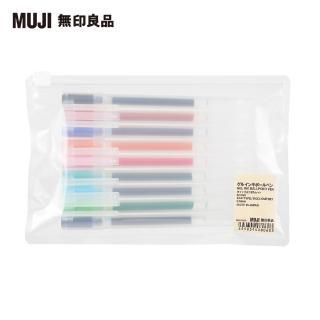 【MUJI 無印良品】自由換芯附蓋膠墨筆.9色組/0.5mm
