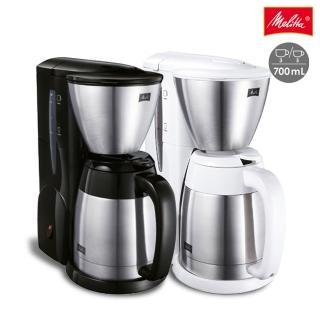 【Melitta美利塔】AROMA THERM第3代美式咖啡機(黑、白任選)