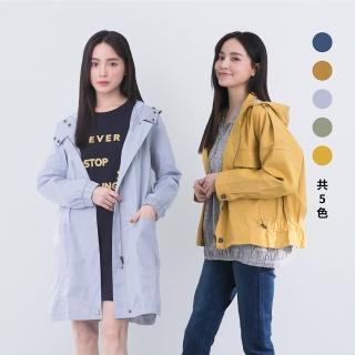 【KiKi】修身顯瘦女仕大衣-外套(修身A款/毛料B款/休閒C款/雙層D款/風衣E款)/