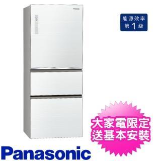 【Panasonic 國際牌】500公升三門變頻玻璃翡翠白(NR-C501XGS-W)