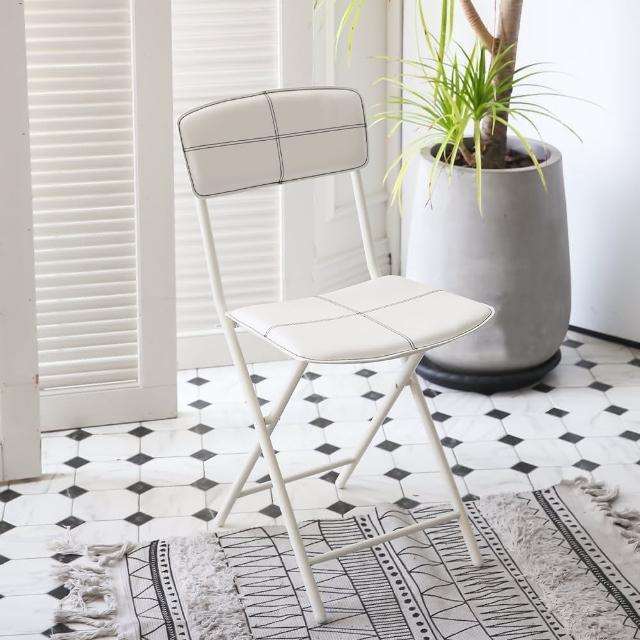 【MAMORU】簡約方形條紋皮革椅(摺疊椅/沙發椅/餐椅/辦公椅/化妝椅)
