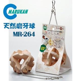 【Marukan】天然磨牙球(MR-264)