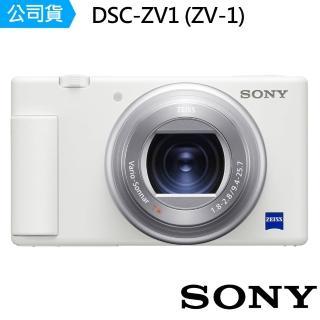 【SONY 索尼】DSC-ZV1 數位相機/晨曦白--公司貨(ZV-1)