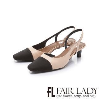 【FAIR LADY】優雅小姐 雙色拼接後拉帶貓跟涼鞋(小麥、402337)