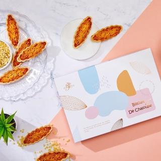 【ISABELLE 伊莎貝爾】諾葉方舟-法式杏仁船型餅乾禮盒(2盒裝)