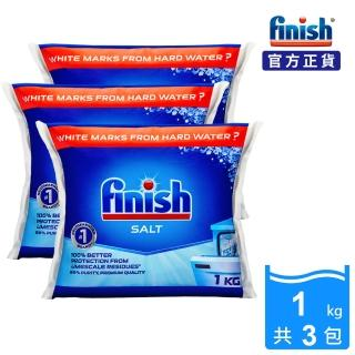 【亮碟Finish】洗碗機軟化鹽(1kgx3)