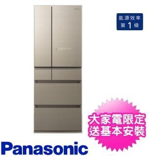 【Panasonic 國際牌】550L日製六門變頻冰箱翡翠金(NR-F556HX-N1)