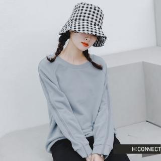 【H:CONNECT】韓國品牌 女裝 -純色手袖拉鍊設計大學T(綠藍色)