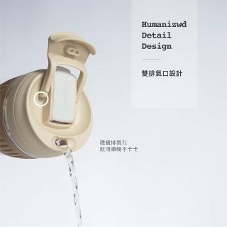 【LocknLock樂扣樂扣_買1送1】北歐風兩用耐熱玻璃隨行杯500ML/附吸管(四色任選/大口徑/直飲/咖啡杯)