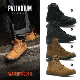 【Palladium】PAMPA SHIELD & PALLABOSSE 皮革/拉鍊防水靴-男女任選-共六款