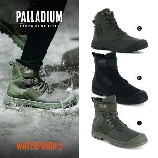 【Palladium】PAMPA系列 科技拉鍊/黏扣戰術防水靴-中性-五款任選
