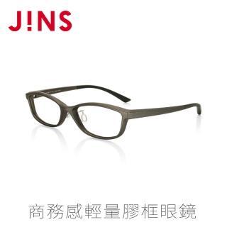 【JINS】商務感輕量膠框眼鏡(特AMRF16S174)/