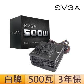 【EVGA 艾維克】500瓦 80PLUS白牌 電源供應器(500 W1)