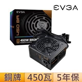 【EVGA 艾維克】450瓦 80PLUS銅牌 電源供應器(450 BA)