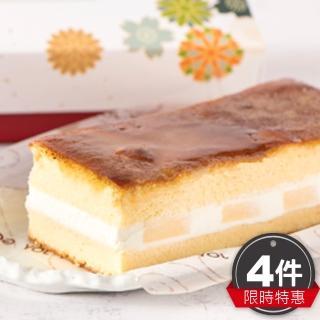【久久津】北海道布蕾蛋糕4盒組(原味1入/盒/380克)