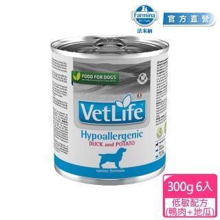 【Farmina 法米納】犬用處方主食罐-5號低敏配方300g*6入(鮮鴨+地瓜)