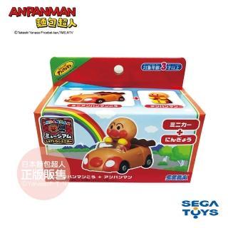 【ANPANMAN 麵包超人】NEW! GOGO小汽車 迷你麵包超人號&麵包超人(3歲-/公仔)