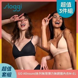 【sloggi】GO