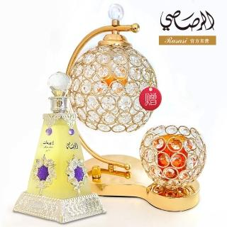 【Rasasi 拉莎斯】Arba Wardat暮春精油香水-贈-宮廷開運薰香檯燈(茉莉與檀-官方直營)