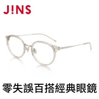 【JINS】零失誤百搭經典眼鏡(AURF19A050)