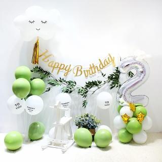 森林系酪梨色生日快樂套組1組-銀色大數字任選(生日氣球 生日佈置 生日派對 派對氣球 氣球 鋁模氣球)