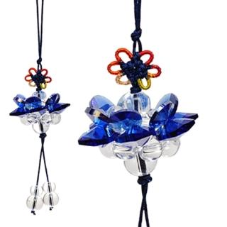 【十方佛教文物】藍水晶蓮花球 淨宅化煞 掛飾 3公分(平安財運順利)
