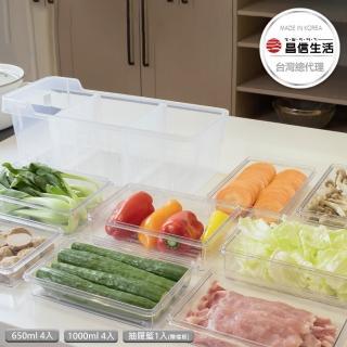 【韓國昌信生活】SENSE冰箱萬用保鮮盒9件組-附抽屜(momo限定C)/