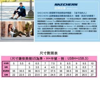 【SKECHERS】 男女防潑水越野系列  套入式休閒鞋(128067BKMT/128067TPMT/220017BKGY/220017GYGR)