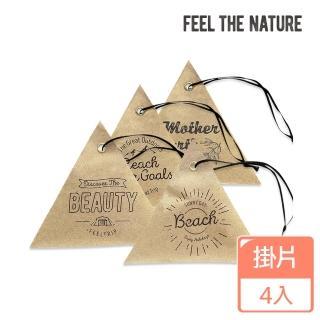 【日本FEEL THE NATURE】香氛掛片(四款香味任選-4入)