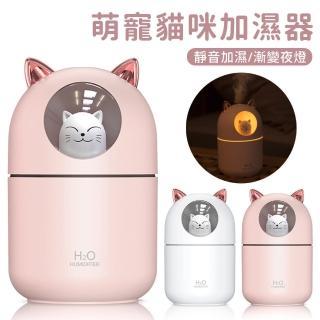 【OMG】多功能加濕器