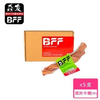 【BFF 猋友】5入 澳洲 奢華 超級耐咬 牛牛棒 中尺寸(耐咬 天然狗零食- 清新無臭味)