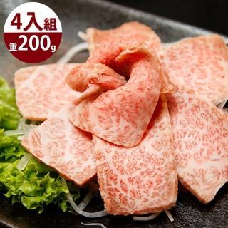 【極鮮配】美國極黑SRF金牌和牛烤肉/火鍋肉片 4入組(200g±10%/份*4份)