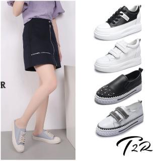 【T2R】正韓空運-真皮隱形增高老爹鞋-增高7公分-多款多色(T2R雙12獨家)/