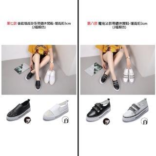 【T2R】正韓空運-真皮隱形增高7-8公分厚底鞋-多款多色