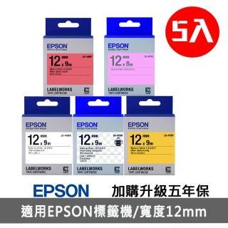 【加購升級五年保固超值組】EPSON標籤帶5捲組(LW-600P)
